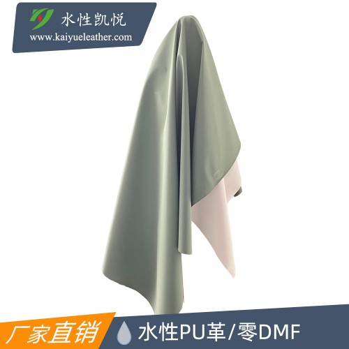 Water-based PU clothing leather, children's raincoat leather, rainproof leather, ZDHC certified brand customization, no DMF